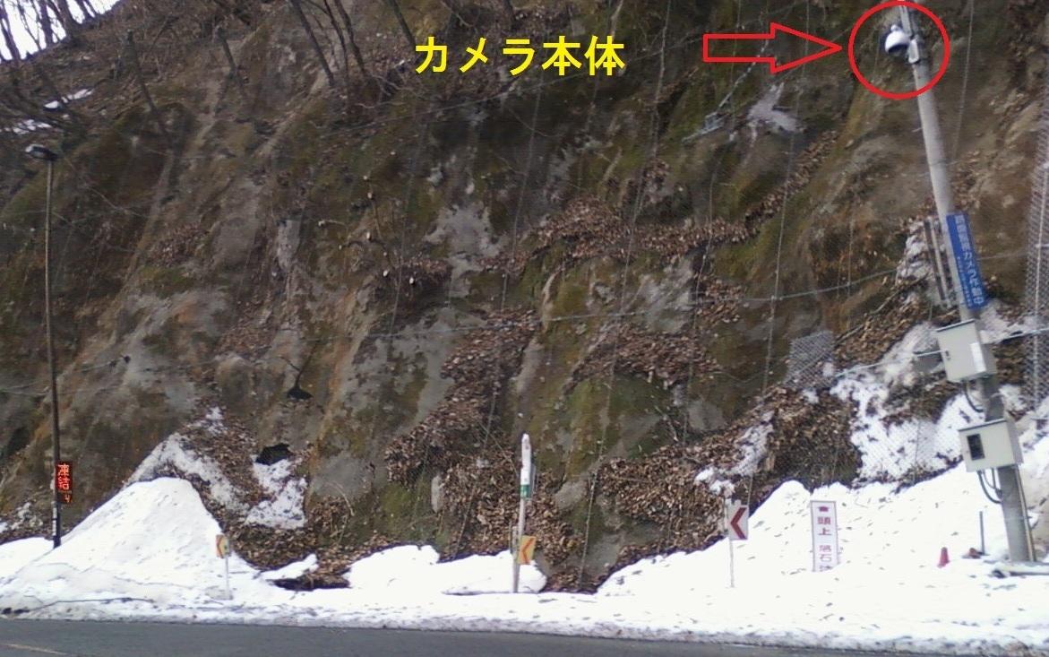 雁坂 トンネル ライブ カメラ